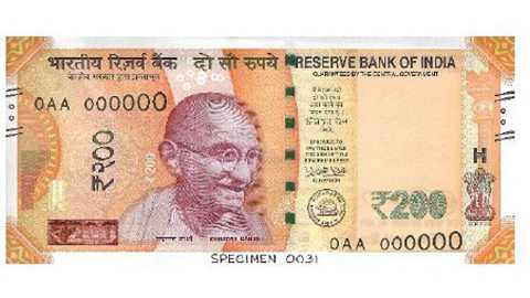 200 rupees note