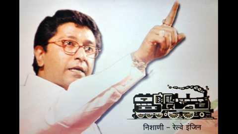 MNS Mumbai election