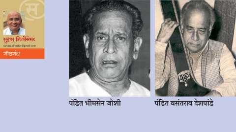 write about mahatma gandhi