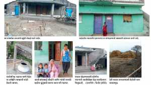 wardha district village