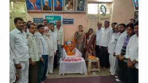 Atal Bihari Vajpayee Tribute