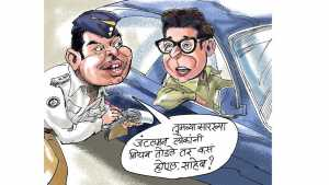 Pune Edition Editorial Article on Fine in Dhing Tang