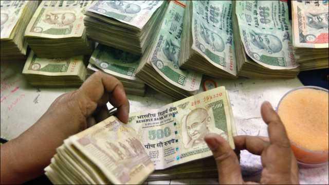money (file photo)
