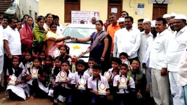 Motor from the villagers to teacher