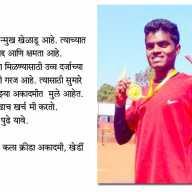 avinash-pawar