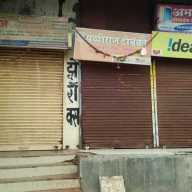 Maratha Kranti morcha, forth day stay in parali