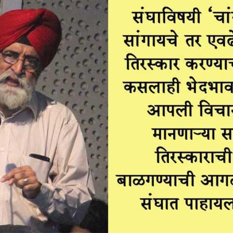 Atamjit Singh