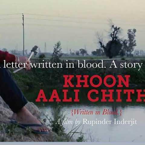 Richa Chadha's debut production Khoon Aali Chithi