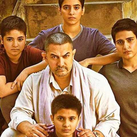 Aamir Khan's Dangal not nominated for IIFA Awards 2017?